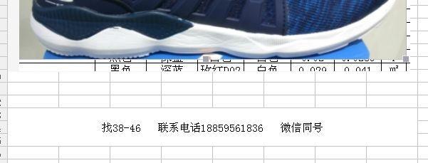 http://img10.51meiliao.com/0d6e1968-a2cf-4daf-9ace-e40c70b708ae.jpg