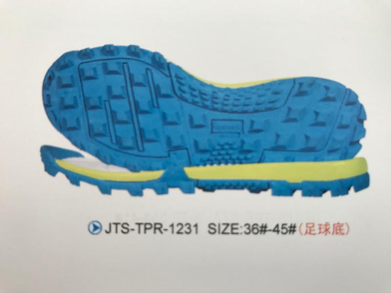 鞋底 TPR 足球鞋 36-45 JTS-1231
