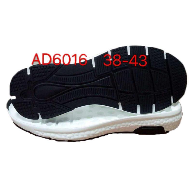 鞋底 新型PU(PUTPU) 男段 运动鞋 休闲鞋 正装男鞋 其它 双色 38 39 40 41 42 43 新型PU(PUTPU)