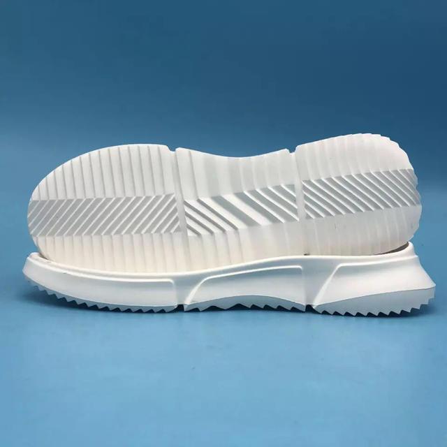 鞋底 EVA MD 板鞋/滑板鞋 如圖