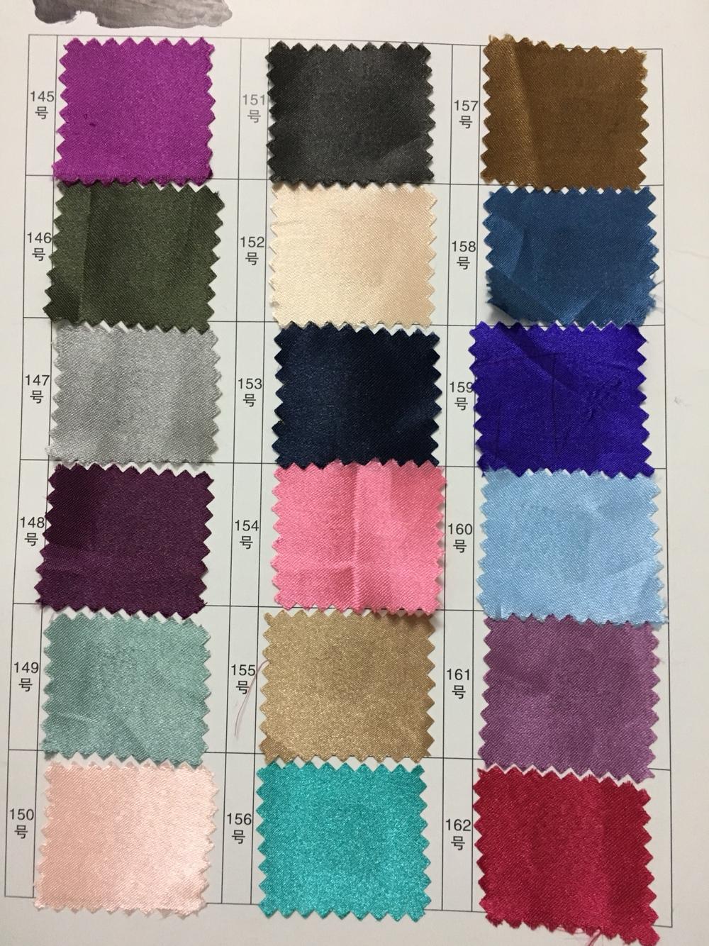 布料 其它 多色 化纤 染色 鞋面