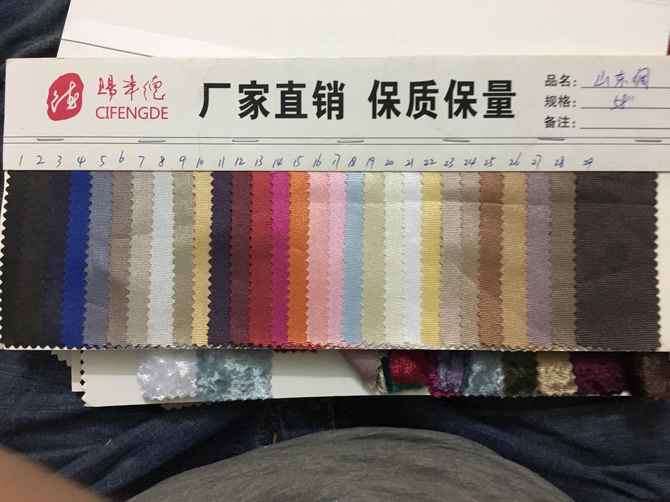 布料 其它 多色 涤纶 色织 鞋面