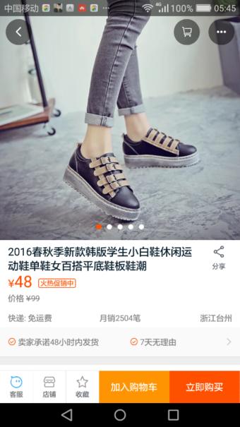 鞋底 一体 鞋底 女段 板鞋/滑板鞋 35 36 37 38 39 40 一体 跟图片一样