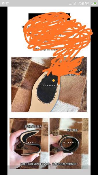 鞋底鞋跟 橡胶 橡胶
