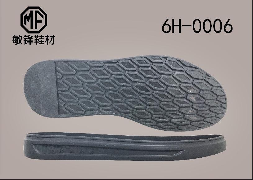 鞋底 橡胶 休闲鞋 板鞋/滑板鞋 一体
