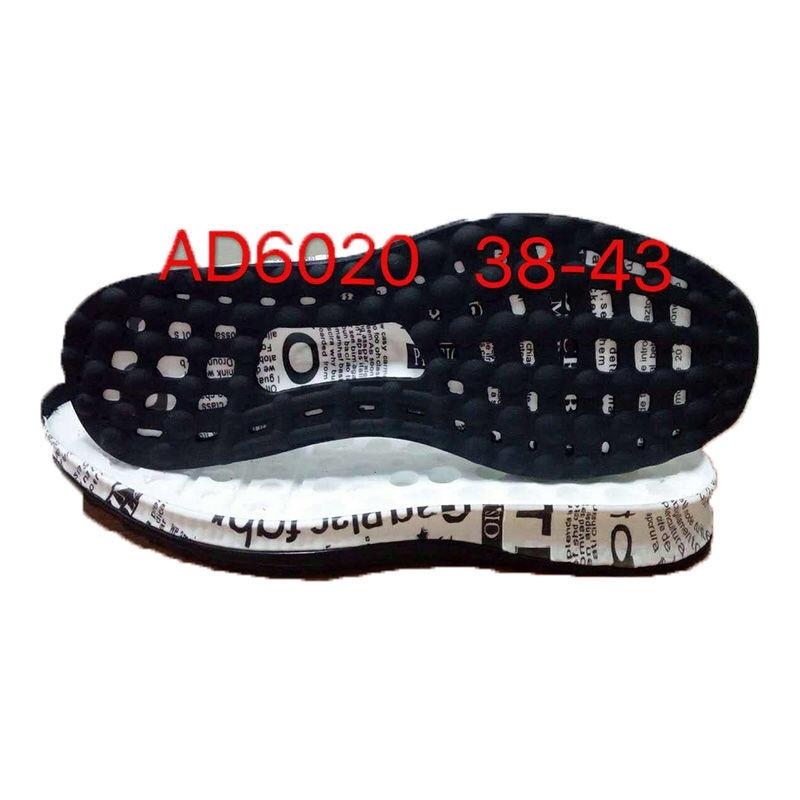 鞋底 新型PU(PUTPU) 男段 运动鞋 篮球鞋 网球鞋 休闲鞋 正装男鞋 其它 双色 38 39 40 41 42 43 新型PU(PUTPU)