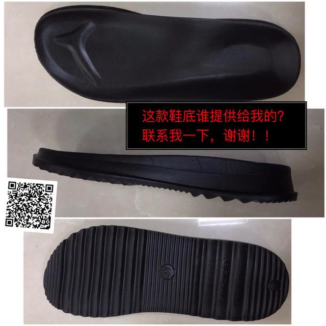 鞋底鞋跟 EVA 橡胶 eva拖鞋底,橡胶防滑鞋底